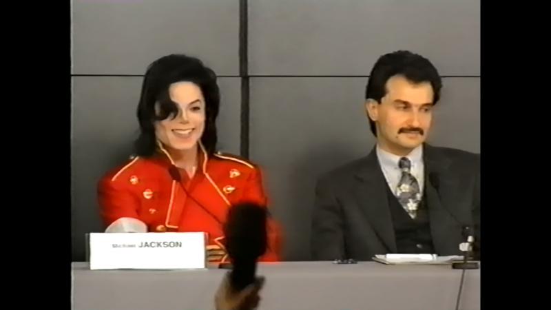 Michael Jackson: Kingdom Entertainment Special, 1996