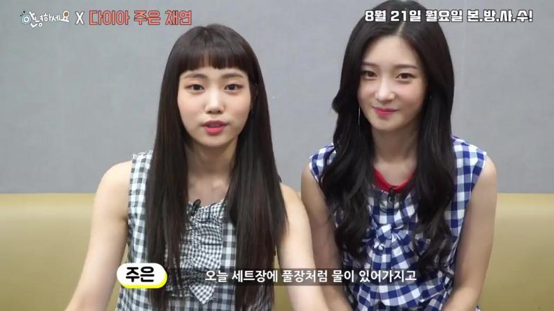 170821 Обновление твиттера KBS