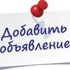Бирюлёво Восточное / Объявления