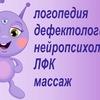 Центр логопедии и нейропсихологии Воронеж