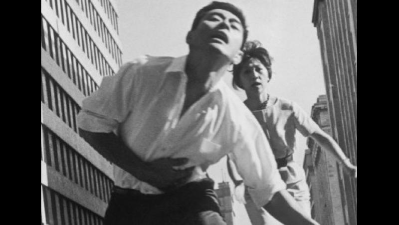 El inútil - Yoshisge Yoshida (1960).