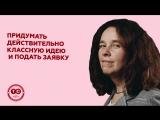 Совет от Елены Тополевой-Солдуновой