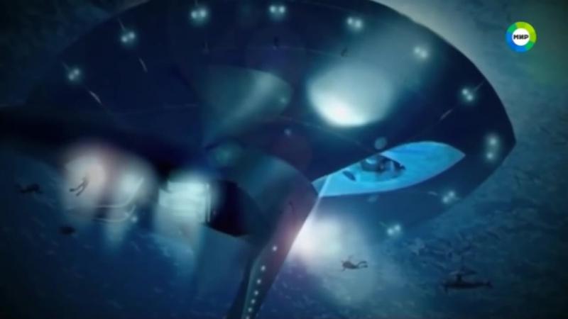 Подводники остолбенели - Целый город внеземной цивилизации пришельцев обнаружен ...