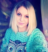 Анна Малервейн