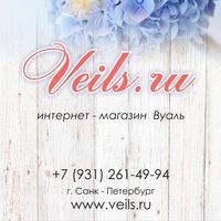 Всё для свадьбы интернет магазин москва