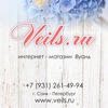Интернет-магазин Вуаль. Все для свадьбы