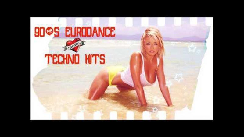 Deja-Vu - Trópusi Nyár (Eurodance)