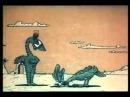 Крылья, ноги и хвосты Мультфильм