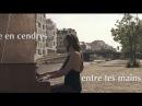 Alma - La chute est lente (Lyrics video)
