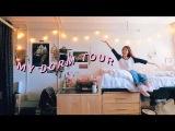 COLLEGE DORM ROOM TOUR '16-17 // CatCreature @ RISD