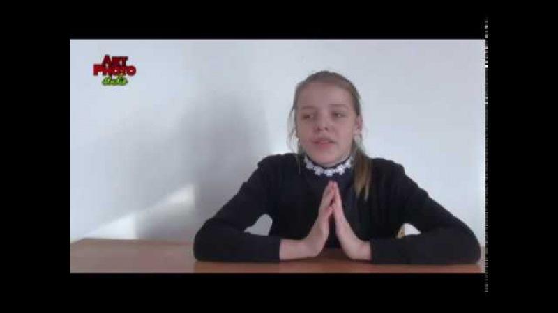 Самая важная профессия СШ№1 г Степняк