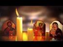 МОЛИТВА Отче наш Очень проникновенная красивая песня