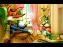 Братец Лис и Братец Кролик. Аудиосказка. Сказка дядюшки Римуса.