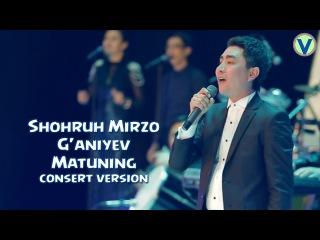 Shohruh Mirzo G'aniyev - Maftuning   Шохрух Мирзо Ганиев - Мафтунинг (consert version) 2017