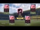 ОСОБЫЙ ИГРОК В FIFA 17 Luke Shaw ★ ИСПЫТАНИЕ ПОДБОРА КОМАНДЫ FUTTIES ★ ИПК РОЗОВАЯ КАРТОЧКА