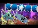 Прохождение игры Spore 1 - Род Динзы!