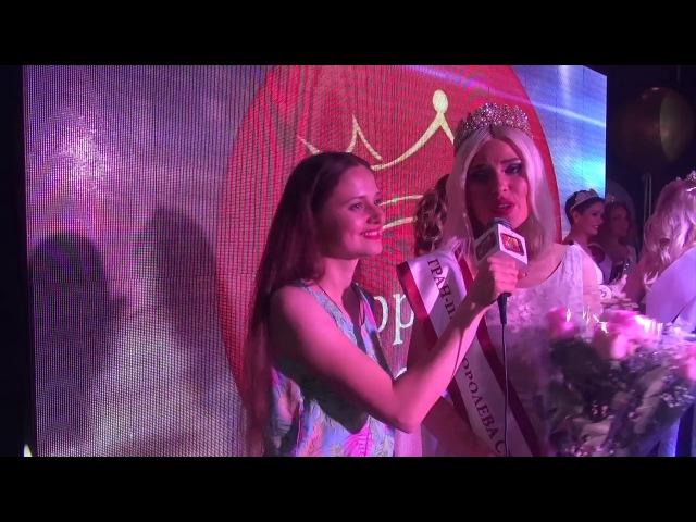 Екатерина Рогалис победительница ГРАН ПРИ, конкурса красоты Королева Столицы 2017