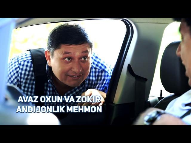 Avaz Oxun va Zokir Ochildiyev - Andijonlik mehmon (UZUM)