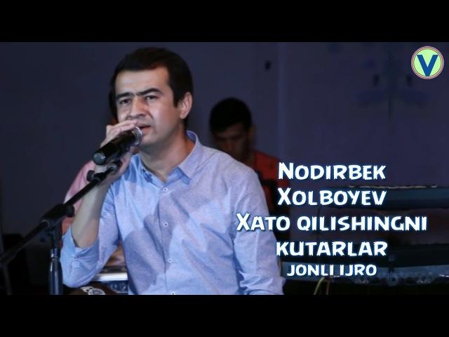 УКТАМ ХОЛБОЕВ MP3 СКАЧАТЬ БЕСПЛАТНО