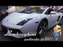 10 Тачка на прокачку Lamborghini Gallardo Lp560-4 СТУДИЯ МЕДВЕДЬ