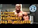 O Falecimento de Dallas McCarver