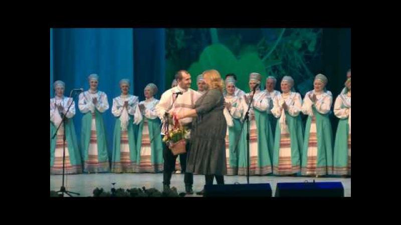 45лет народному хору Русской Песни - концерт