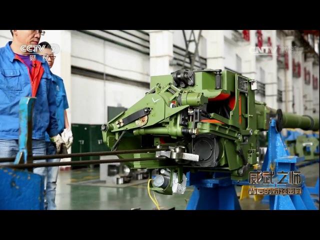 Китай VT 4 MBT3000 жесткий ответ Т 14 Армата операторы Пакистан Таиланд Перу Новейший танк продолжении серии Type 90 II