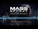Mass Effect Andromeda OST - Under Stars AURORA