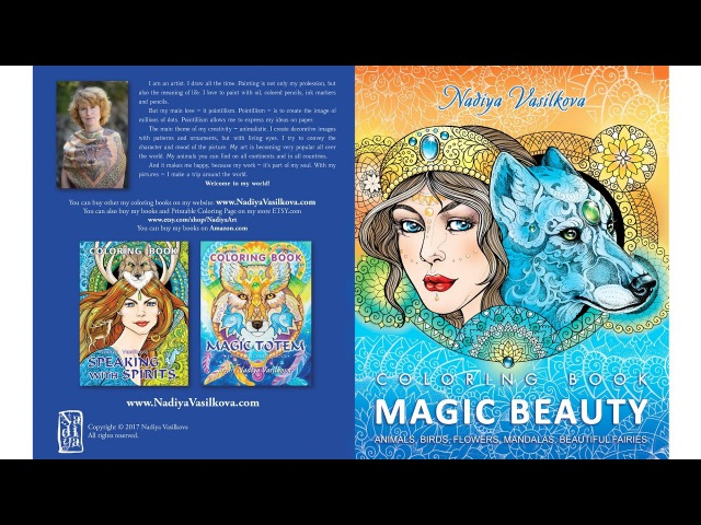 Магическая красота. Magic beauty • coloring book for adults. Animals, mandalas, flowers, birds, beautiful girls.