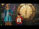 Екатерина  и Елена Маргослепенко - Гармонь моя