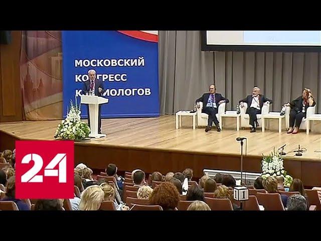 Болезнь не приговор: врачи с мировым именем обмениваются опытом в Москве - Росси ...