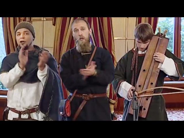 UGNIAVIJAS Saldus alutis avižų (Užstalės daina Ģīga) Lithuanian folk song