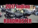 Обзор Тест драйв 2017 Indian Roadmaster Индиан Роадмастер