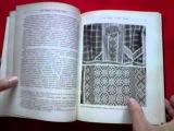 Рыбаков Борис Язычество древних славян 1981 Книга Религия История Ancient Slavic Paganism Rybakov