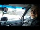 СРОЧНО! нас сопровождают в отдел полиции для проверки подлинности документов.