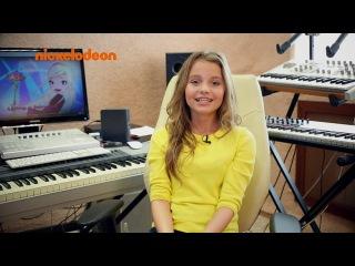 Алиса Кожикина - исполнительница заглавной песни мультфильма Королевская Академия