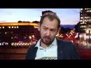 Роман Цимбалюк жестко ответил ватнику из госдумы на радио свобода