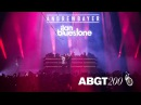Andrew Bayer ilan Bluestone 'Destiny [Intro Mix]' live at ABGT200, Amsterdam