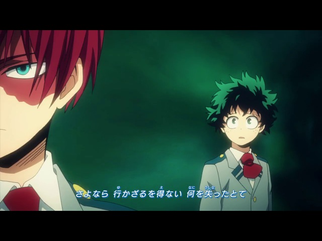 Boku no Hero Academia TV-2 / Моя Геройская Академия ТВ-2 - 19 (32) серия [Озвучка: KANSAI (многоголосая,закадровая)]