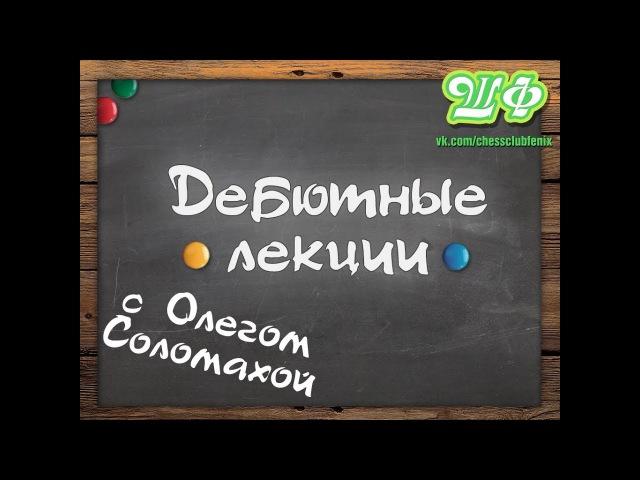 Вариант Капаева 4...KF6.