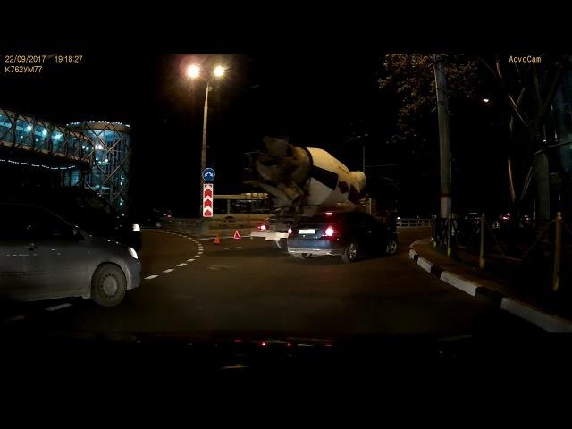 22.09.17 в 19:18 авария в Химках на Юбилейном проспекте (круговое движение)
