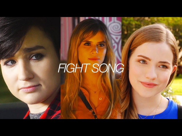 Audrey Brooke Emma | Fight Song