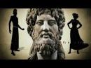 Мифы древней Греции. Аид Царь Поневоле