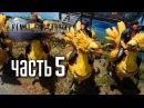 Прохождение Final Fantasy 15 — Часть 5: ФЕРМА ЧОКОБО