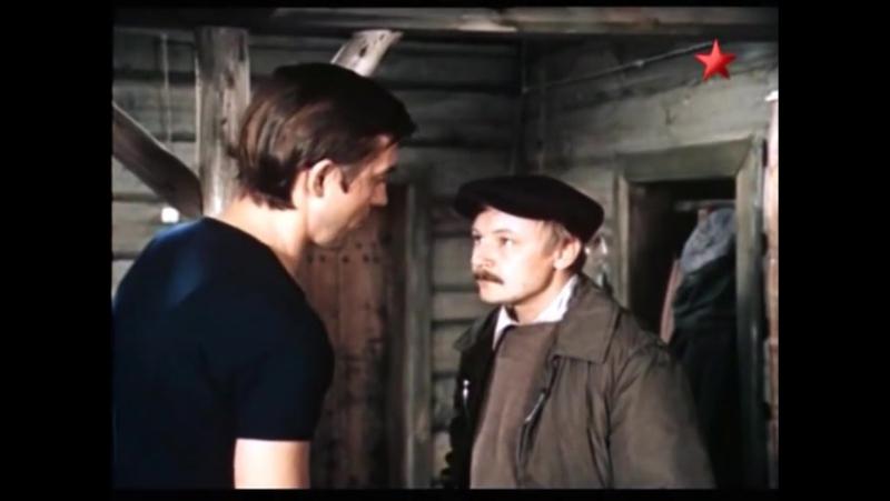 Старое доброе кино про жизнь!Таежная повесть (Владимир Фетин, 1979)