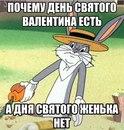 Евгений Иванюк фото #17