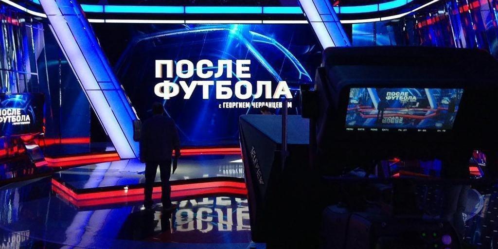 """Опрос """"МАТЧ-ТВ"""": кто забил лучший гол тура?"""