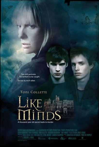 Читая мысли / Like minds ( 2006)