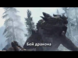 RUSSIAN LITERAL The Elder Scrolls V- Skyrim