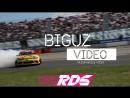 RDS 1 этап|Biguz|В погоне за дрифтом|